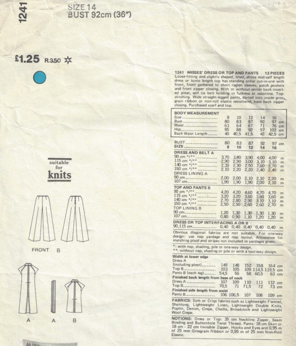 1970s-Vintage-VOGUE-Sewing-Pattern-B36-TOP-PANTS-DRESS-1711R-Jerry-Silverman-252485775375-2