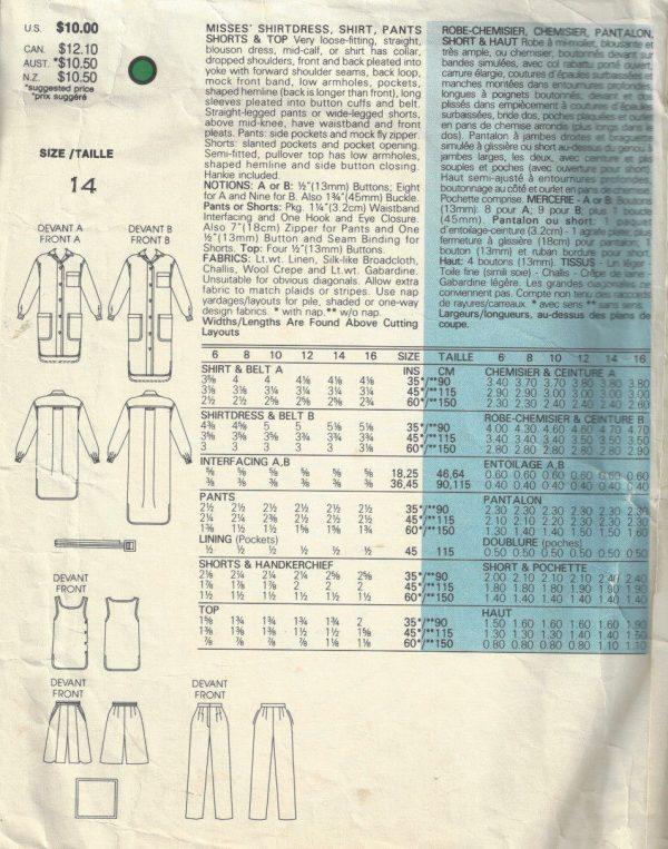 1985-Vintage-VOGUE-Sewing-Pattern-B36-TOP-SHIRT-PANTS-SHORTS-DRESS-1714-KASPER-262559808377-2